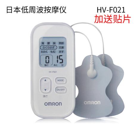 歐姆龍 日本OMRON HV-F021 F022 便攜式低周波按摩儀 HV-F021白色送貼片【圖片 價格 品牌 報價】-京東