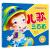《兒歌三百首》(童嬰文化)【摘要 書評 試讀】- 京東圖書