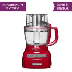 Red Kitchen Aid Mixer Faucets Repair 欧洲进口直邮kitchenaid 3 1l 大容量搅拌器多功能搅拌机红色2 1 L 图片