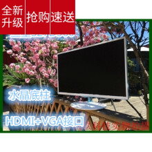 samsung kitchen package rochester remodeling 三星s27d360 商品搜索 京东 免邮