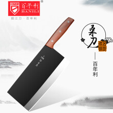 rating kitchen knives how much does it cost to replace cabinets 美刀 商品搜索 京东 广告