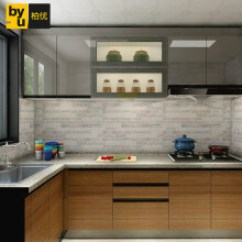 Kitchen Cabinets Sets Rubber Flooring 厨柜套装 商品搜索 京东