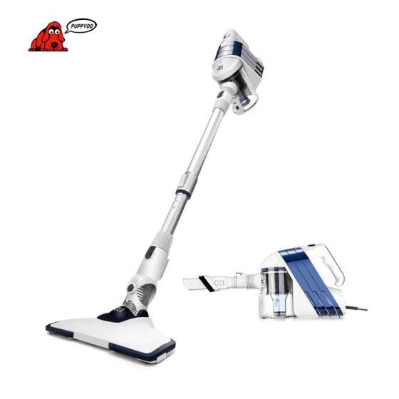 Shop PUPPYOO WP521B Handheld Low-Noise Vacuum Cleaner