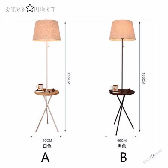 living room standing light diy chair cover shop new minimalist modern bedroom floor lamp and wooden bench iron