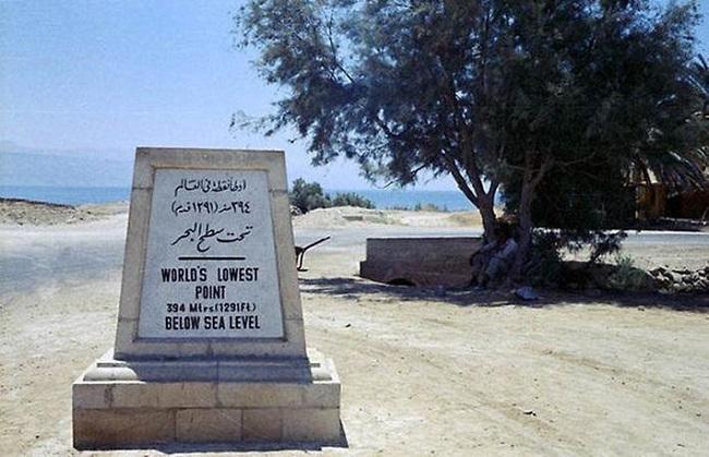 Мёртвое море на самом деле является озером, а не морем