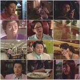 My Name Is Kim Sam Soon Episode 10