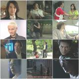The Nine Tailed Fox Episode 10