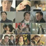 Love Story In Harvard Episode 11