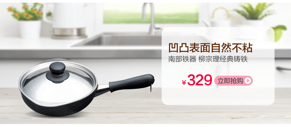 viking kitchens commercial style kitchen faucet 全球购厨具自营专区 - 京东