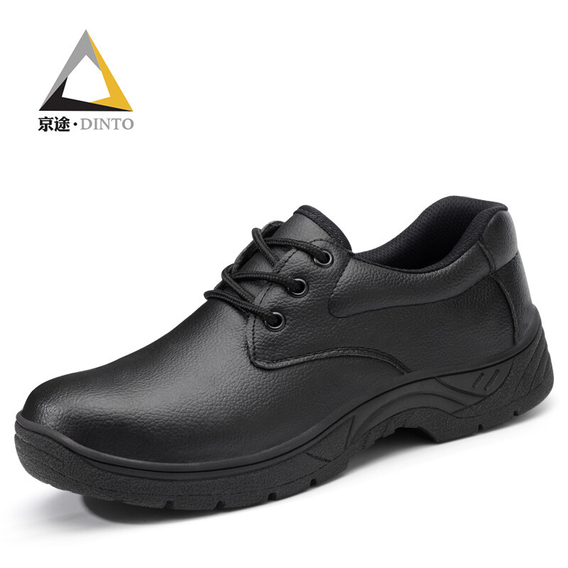 Where Can I Get Black Non Slip Shoes