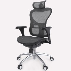 Ergonomic Chair Home Compact High Weimei Special Boss Office Computer Engineering Game E Sport Study Mesh Reclining Comfortable
