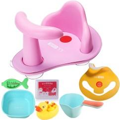 Bath Chair Baby Bean Bag Refill Beibeikai Shower Seat Children Anti Skid Stool Pink Gift Non Slip Cushion