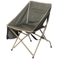Fishing Chair Small Aeron Task Red Camp Outdoor Folding Back Beach Lounge Sketch Bench Mazar Portable C785s Army Green