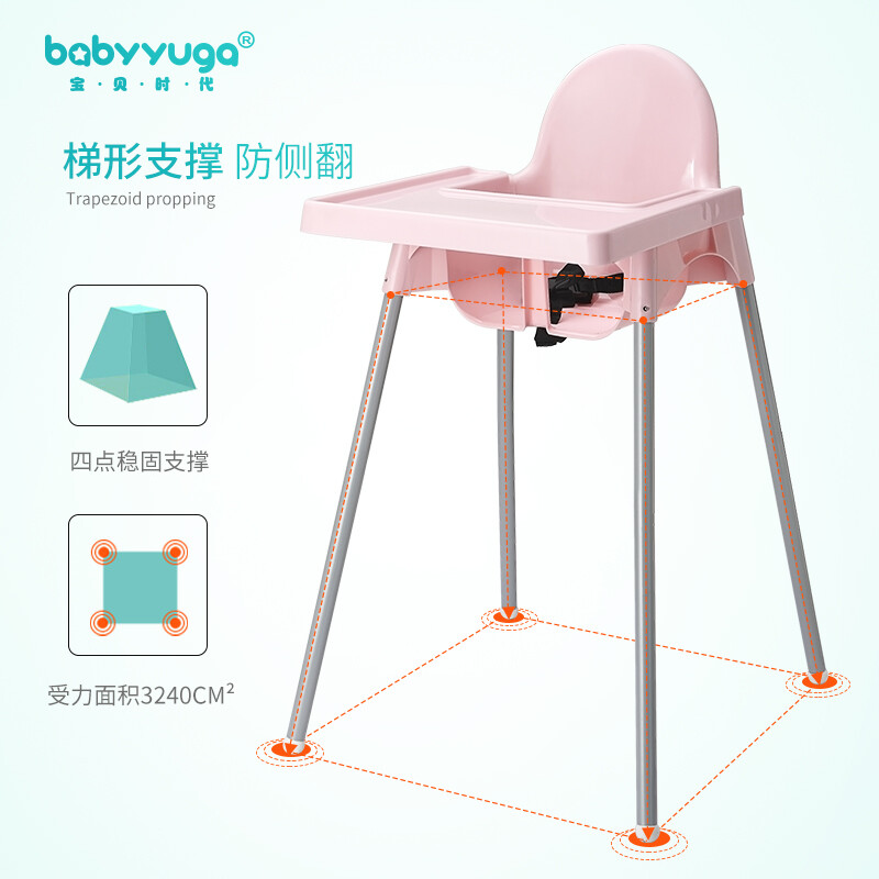 baby eating chair galway covers contact number age babyyuga dining child seat pink unadjustable