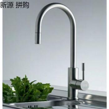 franke kitchen faucet cheap decor 适用于傲凯适用于瑞士弗兰卡厨房龙头ct133s全不锈钢冷热水伸缩抽拉两用 适用于傲凯适用于瑞士弗兰卡厨房龙头ct133s全不锈钢冷