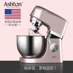Kitchen Aid Mixer Attachments Power Grommet 闪电发货 美国品牌ashton多功能搅拌机家用厨师机和面机商用电动打奶油机 美国品牌ashton多功能搅拌机家用厨师机和面