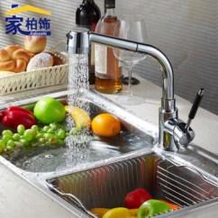 Faucet Kitchen The Honest Dog Food 全铜厨房水龙头抽拉水龙头厨房冷热菜盆水槽水龙头使用更方便 图片价格 图片价格品牌报价 京东