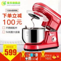 Red Kitchen Aid Mixer Taupe Painted Cabinets Cnyb 肴邦yb 108m 家用和面机多功能厨师机全自动搅拌机电动打蛋机5l揉面 家用和面机多功能厨师机全自动