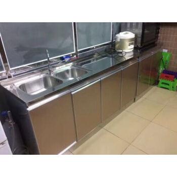 kitchen cabinet desk units metal islands 水盆柜橱房柜简易橱柜碗柜灶台柜单体厨房柜餐边柜简易厨柜定制定制不锈钢 水盆柜橱房柜简易橱柜碗柜灶台柜单体厨房柜
