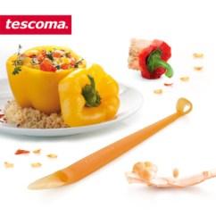 Kitchen Lanterns Standard Size Sink Tescoma 捷克厨房创意小工具灯笼椒去芯器甜椒去核器 图片价格品牌报价