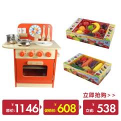 Ninja Ultra Kitchen System Price To Renovate Masterkidz贝思德幼儿玩教具过家家玩具厨房系列儿童礼物merry Play 小