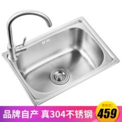 24 Kitchen Sink Utility Knife 苏泊尔915722 01 Ls 210107 苏泊尔 Supor 医用级304不锈钢厨房 医用级304不锈钢厨房水槽单槽套装洗菜盆