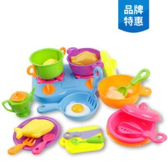 Little Girl Kitchen Sets Aid Walmart 儿童过家家迷你厨房玩具套装做饭小女孩娃娃家玩具3 6岁煤气灶锅具24件套