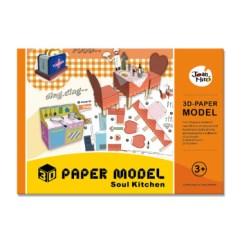 Origami Folding Kitchen Island Cart Table With Benches 美乐儿童手工 立体折纸 剪纸汽车飞机男孩女孩创意折纸女孩 厨房 摘要书评试读 京东图书