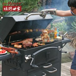 Drop In Grills For Outdoor Kitchens One Hole Kitchen Faucet 烧烤世家烧大号烧烤炉商用烤全羊烧烤架大型烤炉赫伯 图片价格品牌报价 烧烤世家烧大号烧烤炉商用烤全羊烧烤架大型烤炉