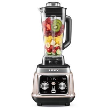 kitchen aid mixer attachments commercial sinks 莱克ka pb501 莱克 lexy 破壁机高速多功能料理榨汁婴儿辅食家用搅拌机 破壁机高速多功能料理榨汁婴儿辅食家用