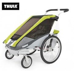Portable Kitchen Cart Renovate Cost 拓乐 Thule 瑞典拓乐thule 酷嘉多功能婴儿推车运动型户外便携式童车 酷嘉多功能婴儿推车
