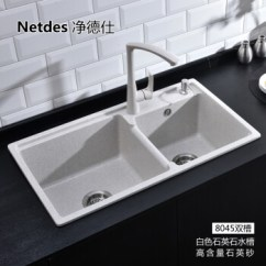 Granite Kitchen Set Ceiling Lights Ideas 德国净德仕 Netdes 石英石水槽双槽花岗岩厨房洗菜盆洗碗池水盆水池套餐 石英石水槽双槽花岗岩厨房洗菜