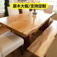Bench For Kitchen Table Savannah Cart 原生态大板餐桌实木桌椅原木长桌长方形6 8人饭桌自然边咖啡桌子长凳200 8人饭桌