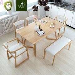 Benches For Kitchen Table Hanging Towel 北欧餐桌实木小户型桌子6人餐桌椅组合长方形餐桌1 4米1 6米餐桌1 4米一桌 4米