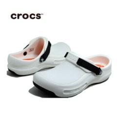 Crocs Kitchen Shoes Base Units For Sale 15010款毕斯拓pro 防滑鞋男女通用工作鞋厨房医院用白色38 图片 图片价格品牌报价 京东