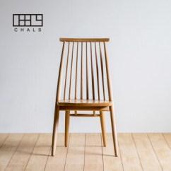 Oak Kitchen Chairs Remodel Checklist 北欧实木餐椅现代简约小户型厨房白橡木原木日式长橡桌椅原木色 图片价格 北欧实木餐椅现代简约小户型厨房白橡木原木日式长橡