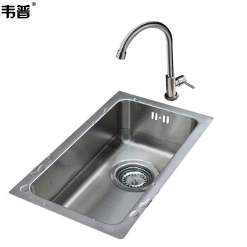 single bowl stainless kitchen sink costco faucets 韦普sus304不锈钢厨房水槽小单槽阳台洗衣水槽台下盆厨房洗菜盆洗碗池吧台 韦普sus304不锈钢厨房水槽小单槽阳台洗衣水槽台下盆厨房