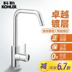 Bridge Faucets Kitchen How To Replace Cabinets 科勒 Kohler 龙头厨房冷热水龙头k 97274 Cp预售90 Cp预售90天 图片价格品牌报价 京东