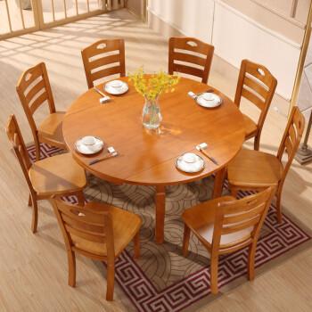 round black kitchen table small and chairs 晚森家具伸缩餐桌圆形实木餐桌可折叠现代简约饭桌家用实木餐桌椅组合1 5 晚森家具伸缩餐桌圆形实木餐桌可折叠现代简约饭桌家用实木