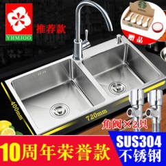 60 40 Kitchen Sink Breakfast Bar Island 樱花德国厨房洗碗槽双槽不锈钢水槽洗菜盆手工盆加厚304洗碗池家用水池 Yhmjoo