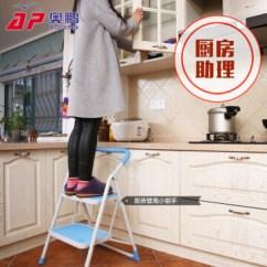 Blue Kitchen Chairs Costco Small Appliances 奥鹏室内3两步梯折叠家庭用小梯子凳子椅子两用三步梯人字家用梯加厚楼梯 奥鹏