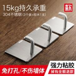 Kitchen Hooks Countertop Stone Options 一款304不锈钢挂钩粘钩强力粘胶免打孔厨房挂钩卫生间浴室墙壁拖把挂钩 款