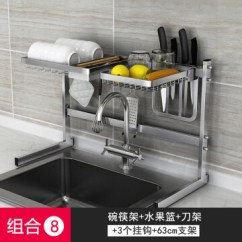Ikea Stainless Steel Shelves For Kitchen Island Cart 悦宜家 Uershome 304不锈钢折叠碗架水槽沥水架厨房用品收纳置物架碗碟