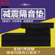 kitchen runner mat craftsman style cabinets 静诺德跑步机 京东 厨房跑步垫