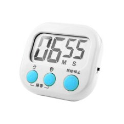 Taylor Kitchen Timer Cabinets For Sale 厨房用计时器 商品搜索 京东 家居