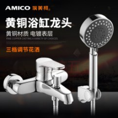 3 Piece Kitchen Faucet Renovation Financing 埃美柯龙头 京东 3件式厨房龙头