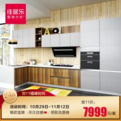 Kitchen Cabinet Set Handles And Knobs 厨柜套装 商品搜索 京东 满350 20