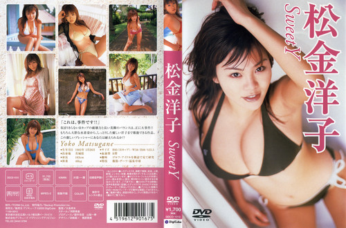 [DDCD-1010] Yoko Matsugane 松金洋子 – Sweet Y