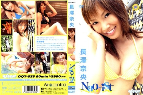 OQT-035 Nao Nagasawa 長澤奈央 – Nao-ist