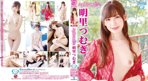 AP-019B Tsumugi Akari 明里つむぎ – Aphrodite Blu-ray